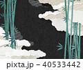 雲 竹 青海波のイラスト 40533442