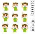 女の子 子供 エプロンのイラスト 40535390