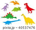 恐竜 イラストセット 40537476
