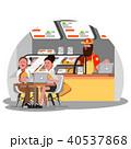 食 料理 食べ物のイラスト 40537868