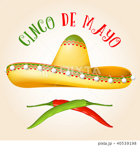 Cinco de Mayo poster with sombrero and hot pepper 40539198