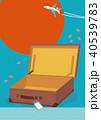 インバウンド 旅行 旅のイラスト 40539783