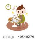 自宅で資格取得の勉強をする女性 40540279