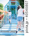 子供 遊ぶ アスレチックの写真 40540807