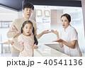 看護師 娘 お父さんの写真 40541136