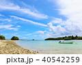 青空 海 沖縄の写真 40542259