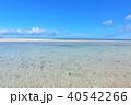 沖縄県 竹富島 青空と青い海 40542266