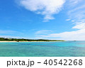 沖縄県 波照間島 爽やかな青空と青い海 40542268