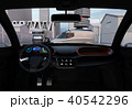 自動運転車の運転席から見る交差点のイメージ 40542296