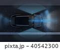 自動運転車の運転補助センサが作動する範囲を示すイラスト 40542300