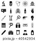 診断 アイコン 組み合わせのイラスト 40542934