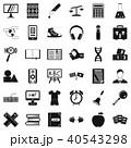 黒板 アイコン シンプルのイラスト 40543298