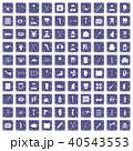 40543553