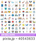 100 skill icons set, cartoon style 40543633