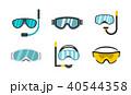 スポーツ めがね メガネのイラスト 40544358