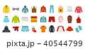 服 服装 衣服のイラスト 40544799