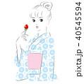 女性 浴衣 夏のイラスト 40545594