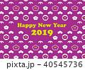 年賀状 Happy Newのイラスト 40545736