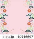 和柄 背景 花のイラスト 40546697