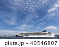 大型客船 大空 横浜港の写真 40546807
