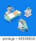立体 3D 3Dのイラスト 40546810