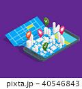 GPS 都会 都市のイラスト 40546843