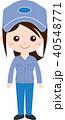 人物 女性 作業服のイラスト 40548771