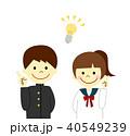学生 男女 制服のイラスト 40549239
