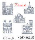 French travel landmark icon of famous cathedral 40549815