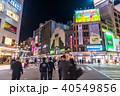 石川県 金沢市 片町の写真 40549856