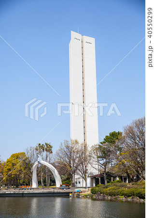 平和塔 40550299