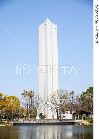 平和塔 40550301