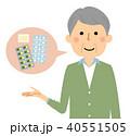 人物 高齢者 シニアのイラスト 40551505