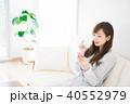 女性 くつろぐ 座るの写真 40552979
