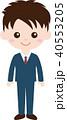 人物 男性 スーツのイラスト 40553205