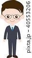 人物 男性 スーツのイラスト 40553206