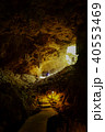 石垣島の鍾乳洞 40553469