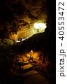 石垣島の鍾乳洞 40553472