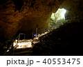 石垣島の鍾乳洞 40553475