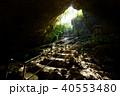 石垣島の鍾乳洞 40553480