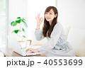 女性 パソコン 在宅ワークの写真 40553699