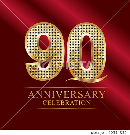 90th anniversary disco ball logotype のイラスト素材 40554332 pixta