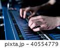 音響機器 40554779