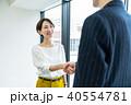 ビジネス 握手 歓迎の写真 40554781