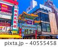 神奈川 横浜 中華街の風景 40555458