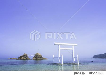福岡県 糸島市 美しすぎる二見ヶ浦の夫婦岩と綺麗に修復された白い鳥居 40555629
