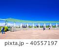 神奈川 港の見える丘公園(展望台より) 40557197