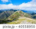 常念岳 山頂 秋の写真 40558950