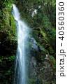 不動滝 滝 川の写真 40560360