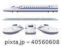 電車 乗り物 新幹線のイラスト 40560608